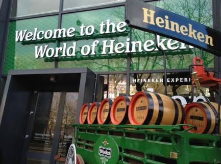 Fachada da Heineken Experience