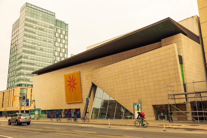 The Bata Shoe Museum